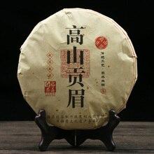 Tea-Leaf White Gong Cake Fuding China High-Mountain Fujian Mei Cha Bai 350g Old-Tree
