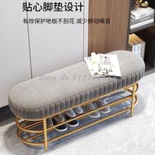 Stool Cushion Shoe-Cabinet Door-Shoe-Rack Entry-To-Door Luxury Household Light Bag Sitting-Type