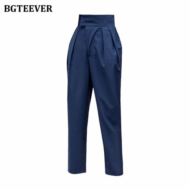 Elegant High Waist Harem Pants  5