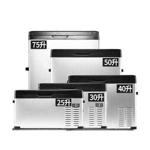 25 to 75LCar Auto-Refrigerator AC DC12/24V Portable Mini Fridge Compressor Camping Picnic Outdoor Car Refrigerator Deep Freezer