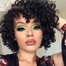 FREEWOMAN Black 14inches Afro Kinky Curly Wig Synthetic Short Wig With Bangs Natural Heat Resistant Fiber Wigs for Black Women(China)