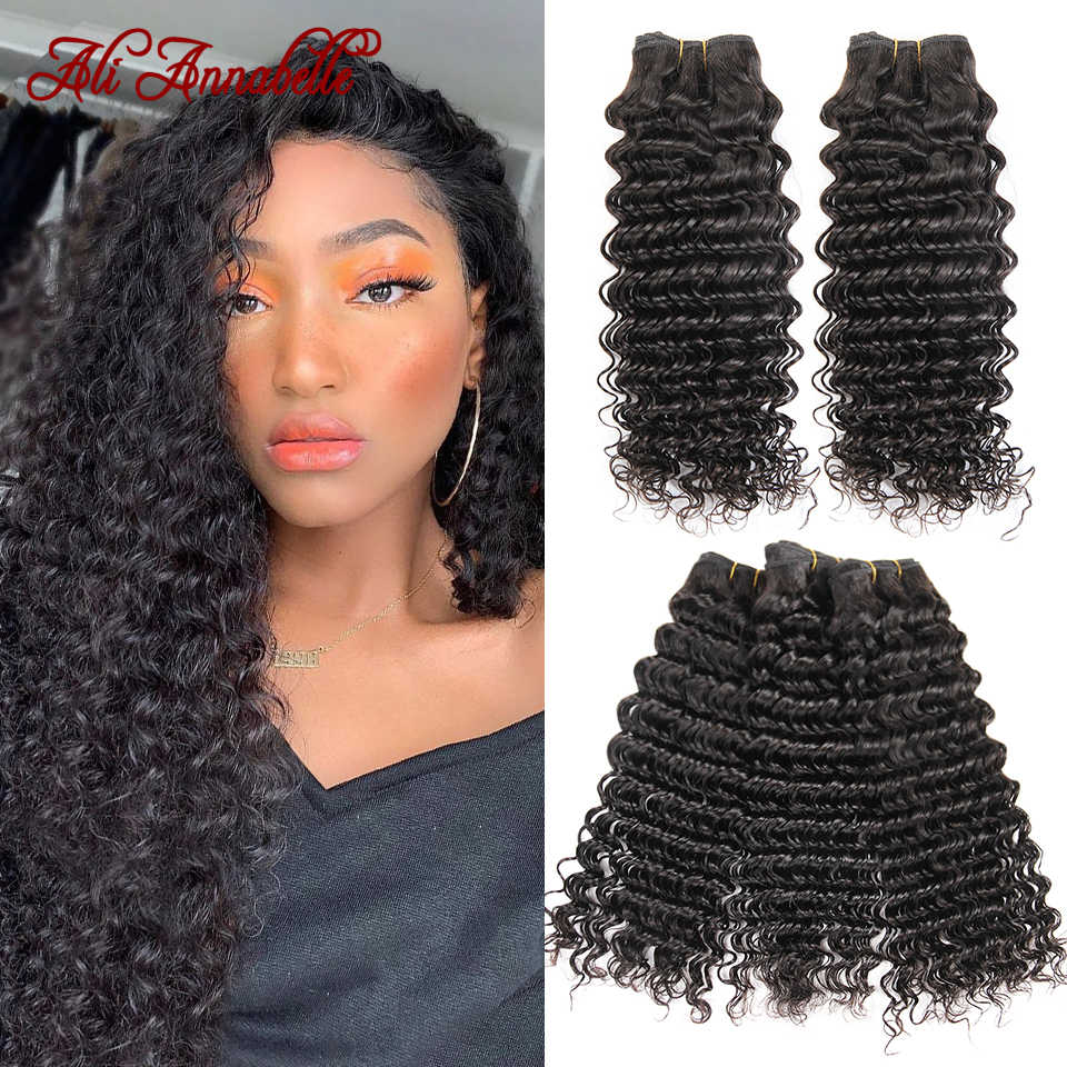 Brazilian Deep Wave Bundles 100% Human Hair Extensions 1/3/4 Bundle Deals Remy Hair Weave ALI ANNABELLE HAIR