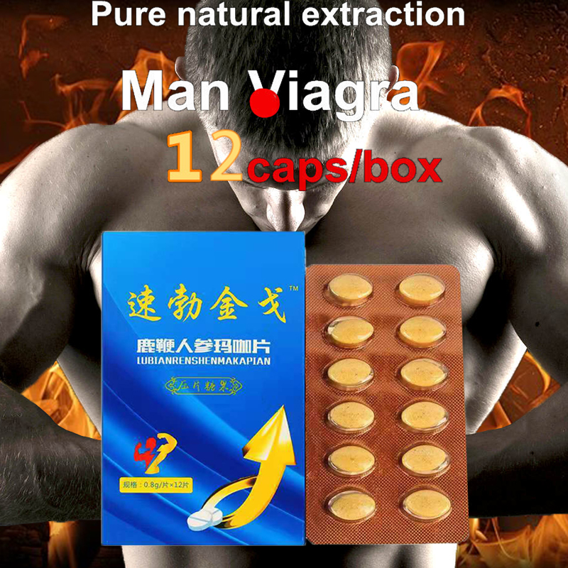 Deer Whip Oyster Enhance Medicine Male Enhancement Pills Penis Erection Long Erect Hard <font><b>Sex</b></font> Erect <font><b>Tablet</b></font> Man Viagra <font><b>Sex</b></font> Products image