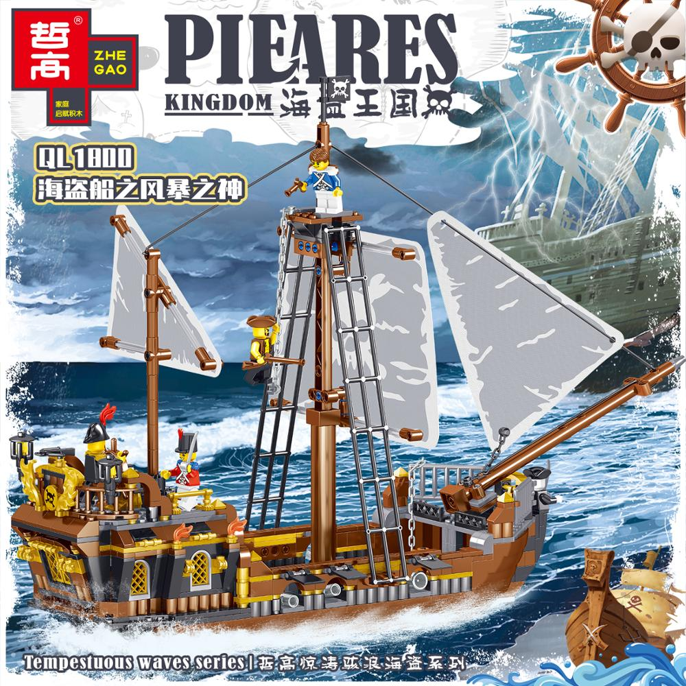 Big Movie Series Pirate Kingdom Model Compatible With Lepining Children's Educational Spell Inserting Building Blocks Toys