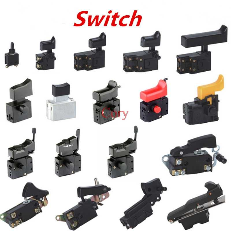 1PCS Drill Trigger Switch Power Tool DPST NO with Push-Lock Button 10A AC 220V