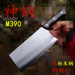 Yeelong Manual forging M390 steel Kitchen Knife Chefs Meat Cleaver Butcher Knife Vegetable Cutter with (Black handle)