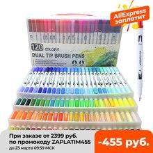 120 pçs cores dupla ponta escova pintados à mão marcador canetas arte aquarela fineliner desenho pintura papelaria para colorir manga