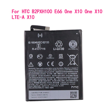 Replacement Battery 4000mAh B2PXH100 Battery For HTC B2PXH100 E66 One X10 One X10 LTE-A X10 Batteries quest x10