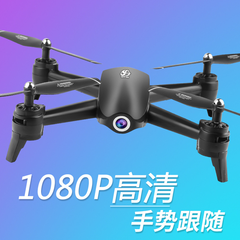 Long Life Unmanned Aerial Vehicle Aerial Photography WiFi Double Camera Optical Flow Set High Quadcopter Remote Control Aircraft