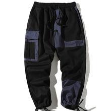 Уличная одежда с карманами в стиле хип хоп лентами брюки карго
