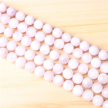 Purple Lihui 4/6/8/10/12mm Natural Gem Stone Polished Smooth Round Beads For Jewelry Making DIY Bracelets