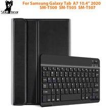 Чехол для клавиатуры samsung galaxy tab a7 104 дюймов планшет