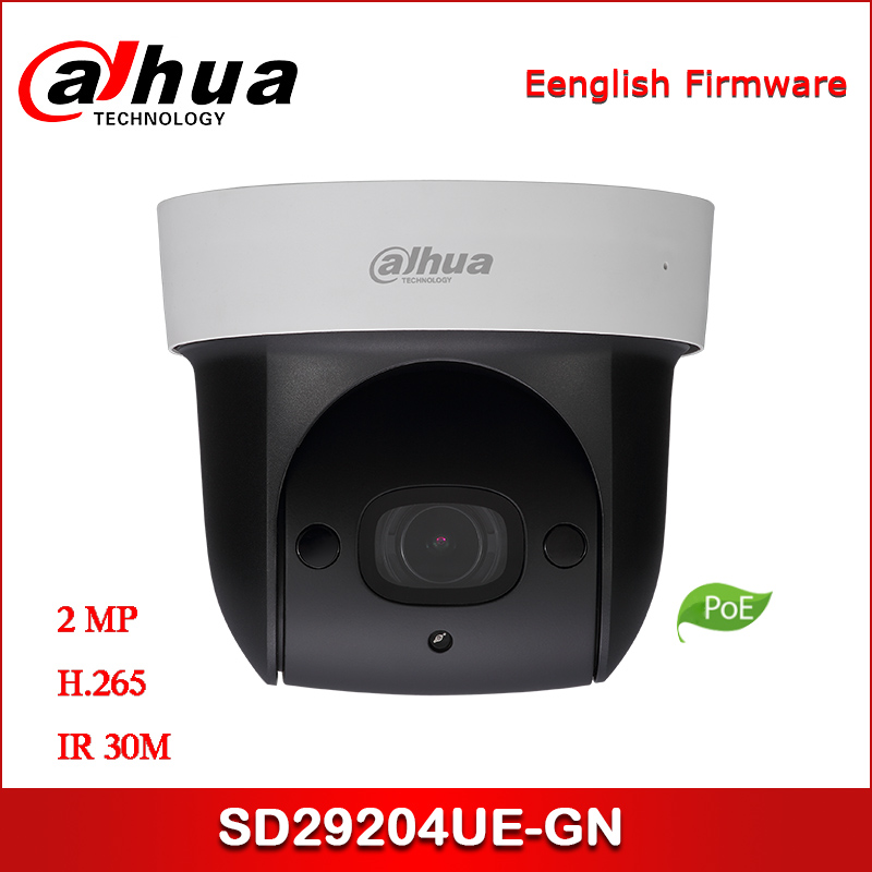 <font><b>Dahua</b></font> Lite Series <font><b>2Mp</b></font> Starlight IR PTZ Network <font><b>Camera</b></font> SD29204UE-GN 1/2.8 STARVIS CMOS Powerful 4x Optical Zoom PTZ <font><b>IP</b></font> <font><b>Camera</b></font> image