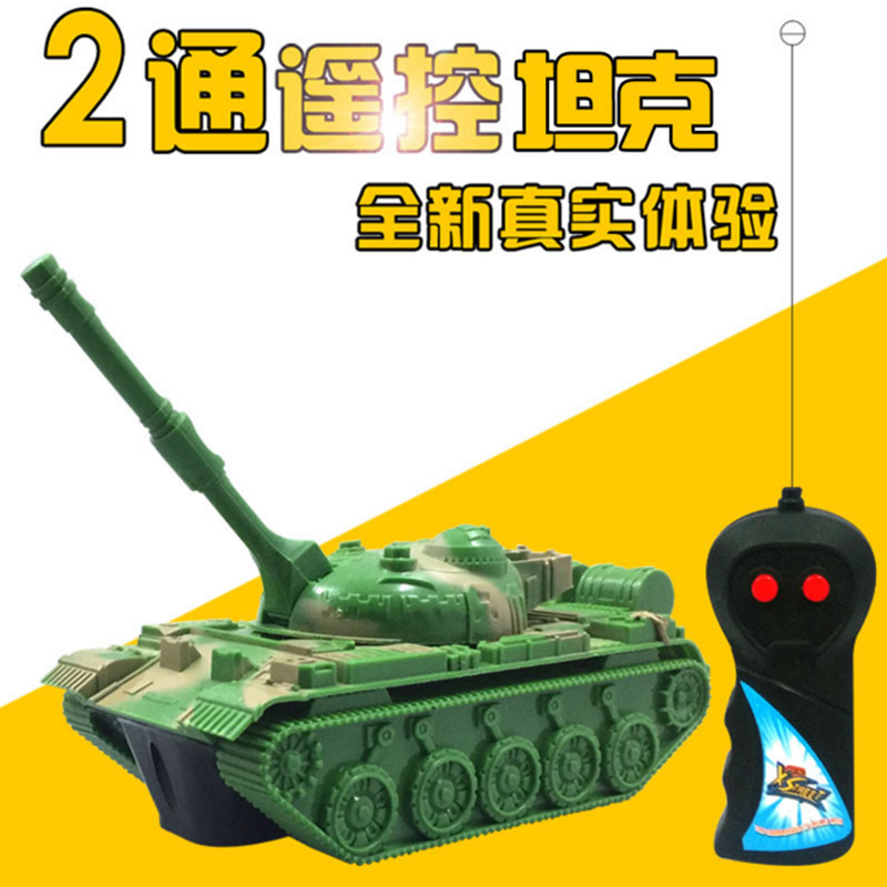 SMV Remote Control Tank Electric Remote Control Car Children Remote Control Toy Model Tank Model Toy Stall Hot Sales