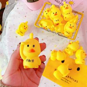 Funny Cute Small Japanese Style Yellow Duck Pinching Toy with Beep Sound Kids Children Christmas Gifts