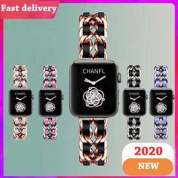 New Strap For Apple Watch 6 5 4 3 Band  Stainless Steel luxury 38mm 42mm Bracelet Band for iWatch series 5 4 3/1 40mm 44mm strap replacement watch band for apple watch series 4 1 3 2 band bracelet strap for iwatch 42mm 38mm 40mm 44mm stainless metal band