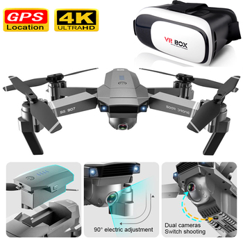 цена на Drone Gps 4k Hd Camera Rc Helicopter Mini Drone With Camera Folding Led Vr Glasses Profesional Brushless 5G Wifi RC 1080p Selfie