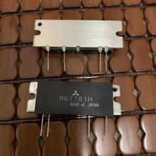 Модуль M67781H