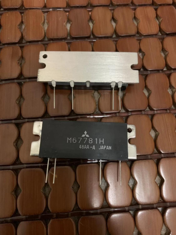 Free shipping NEW M67781H  MODULE