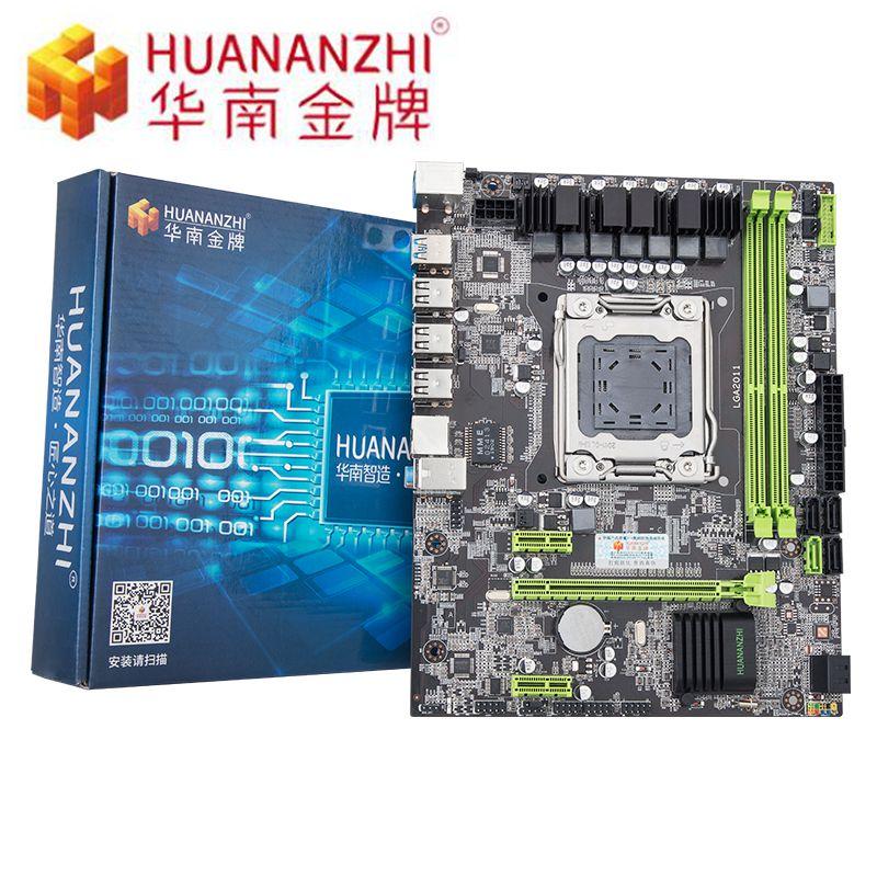 HUNNANZHI X79-6M X79 6M M-ATX de carte mère de bureau USB3.0 SATA3 SSD 32G deux canaux prennent en charge REG ECC LGA 2011