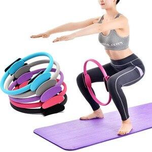 Yoga Fitness Magic Ring Profes