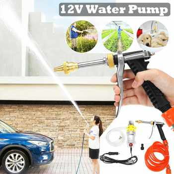 12V 120W haute pression voiture électrique laveuse lavage pompe ensemble Portable Auto machine à laver Kit avec voiture allume-cigare