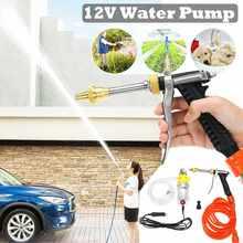 12V 120W wysokociśnieniowy samochód elektryczny podkładka pompa do mycia zestaw przenośny zestaw maszyn do mycia Auto z zapalniczka samochodowa tanie tanio Audew Brak Myjni samochodowej 19cm 31cm 12V Water Pump 13cm 1 5kg