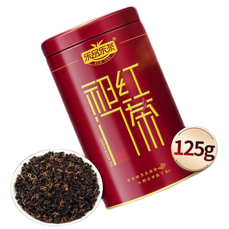 2019 Year Keemun Black Tea Authentic Fragrant Hong Tea Anhui Ancient Tree Red Tea