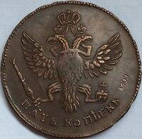 Atacado copiar moedas de cobre russa|Moedas sem valor monetário|   -