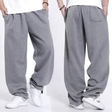 Hip Hop Streetwear Sweatpants Men Joggers Cotton Sweat Pants
