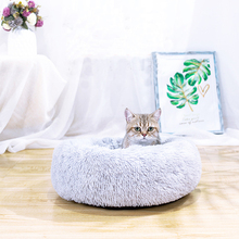 Cat Bed Round Plush House Soft Long Pet Dog For Small Dogs Cats Nest Winter Warm Sleeping Puppy Mat