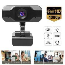 Cámara Web con enfoque automático para ordenador portátil, Webcam con USB 60 FPS, micrófono, Full HD 1080P, para win xp, win 78 10, Linx