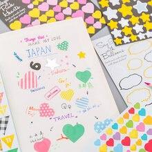 Kawaii cute Скрапбукинг дневник sticker s Канцтовары звезды