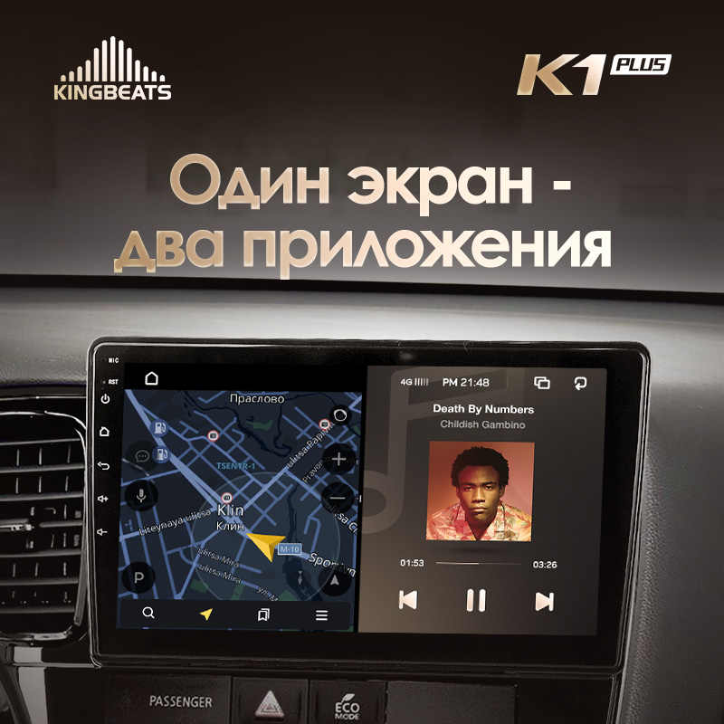 KingBeats Android 8 unità di testa 4G in Dash Car Radio Multimedia Video Player di Navigazione GPS Per Mitsubishi Outlander 3 2012 2018