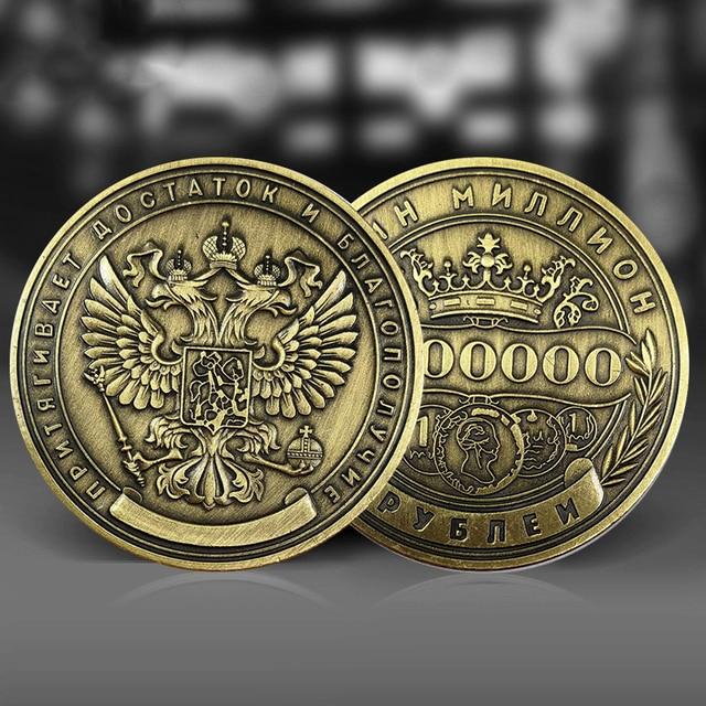 Russo Milioni di Rublo Moneta Commemorativa Distintivo su due lati In Rilievo Placcato Monete Da Collezione di Arte Souvenir Amici Regali TSLM1 6