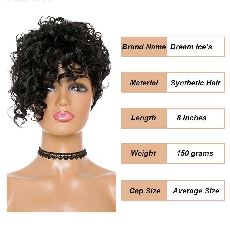 Kısa sentetik moda kıvırcık peruk kadınlar için siyah doğal Afro yüksek sıcaklık saç gevşek dalga tarzı parti peruk