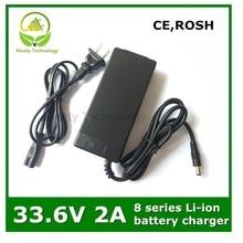 33.6v2a INPUT100 240V wyjście 33.6V 2A ładowarka do baterii litowo jonowej serii 8 dobra gwarancja jakości