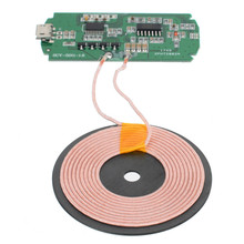 цена на Universal DC 5V QI Wireless Charging PCBA Circuit Board + Coil Receiver Charger Module For Micro USB Mobile Cell Phone