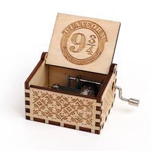Прямая поставка, антикварная резная деревянная музыкальная шкатулка, ручная работа, музыкальная шкатулка Harri, музыкальная коробка, подарок на день рождения, Рождественская Подарочная коробка, подарок