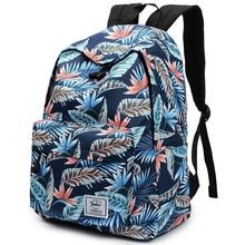 14inch Laptop Backpack Durable Leaf Printing Mochila Feminina Woman Bag Large Capacity Premium Material Bookbag College Student