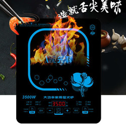 Induction Cooker  3500W Explosion Frying Hot Pot Commercial Embedded Hot Pot Stove Domestic Hot Pot Stove Induction Cooker 220V