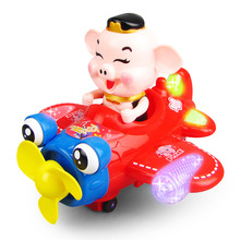 Childrens Toys Pig Eight Rings Flight Notes Puzzle Universal Electric Light Music Airplane Model gifts