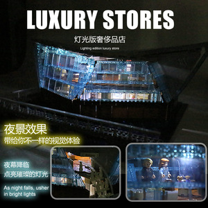 Architecture Series 601099 2531Pcs The Singapore Boutique Clothing Jewelry Store with Led Part Building Block Brick Kids Toys
