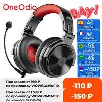 OneOdio-auriculares inalámbricos Pro-M con Bluetooth 5,0 para Gaming, cascos con micrófono extensible para PC/teléfono/PS4/Xbox One, llamadas por Skype