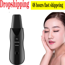 HOT Skin Scrubber Deep Face Cleaning Machine Blackhead Acne Remover Reduce Wrinkles Facial Whitening Lifting Tool Dropshipping