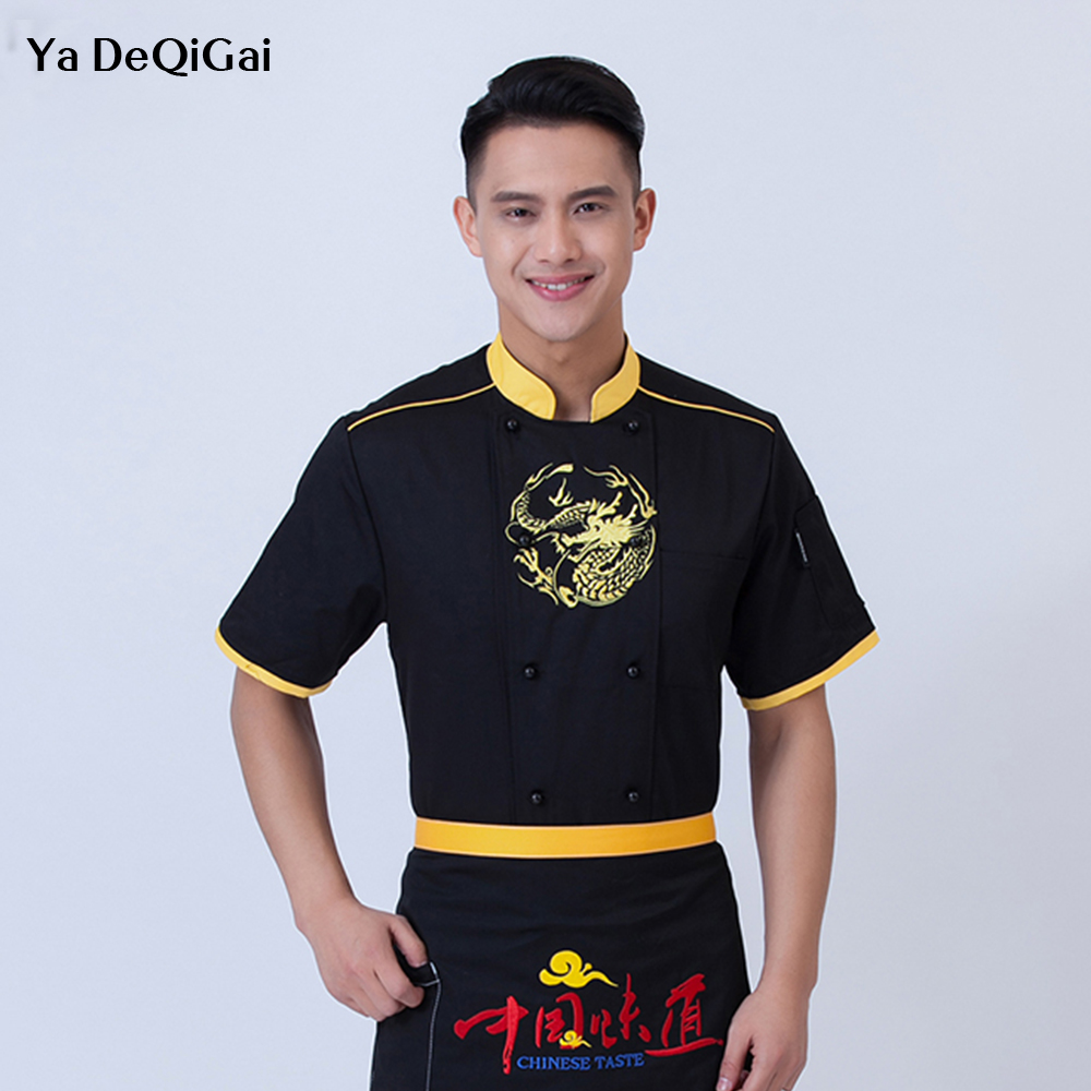 Wholesale Chef Restaurant Uniform Kitchen Food Work Clothes Bakery Hotel Uniform Cafe Cooking Baked Goods Service Chef Shirts