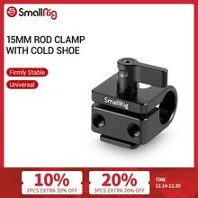 SmallRig Standard 15mm Rod Clamp with Hot Shoe Mount Used for Any Shoe Mount Style Accessories   1597
