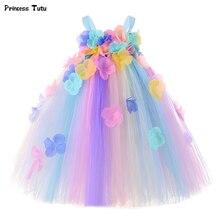 Flor en colores Pastel Hada tutú vestido princesa tul flor niña vestidos para bodas desfile vestidos niños Vestido de fiesta de cumpleaños de niña