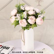 Diy Свадебные Букеты Цветок Материал розового и фиолетового