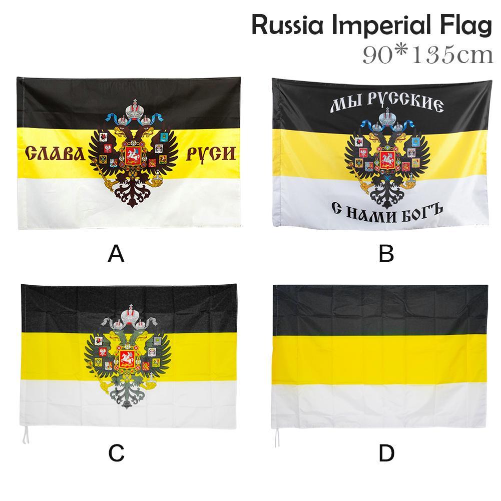 Российский Императорский флаг, эмблема орла, слава, Россия, полиэстер, фотосессия и баннеры России, 90x135 см